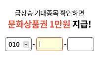 아톤 증권추천
