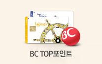 BC TOP